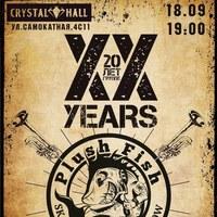 18.09 - XX лет Plush Fish.Crystal Hall