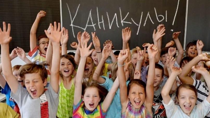 Осенние каникулы в ставропольских школах продлятся две недели  «Для борьбы со всплеском пандемии нужны дополнительные меры... Ставрополь