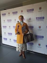 Маргарита Баулина фото №2