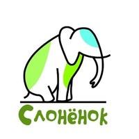 Люция Сафьянова-Слонёнок