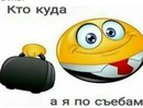 Фотоальбом Ивана Прохорова