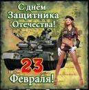 Николай Левитский фотография #33