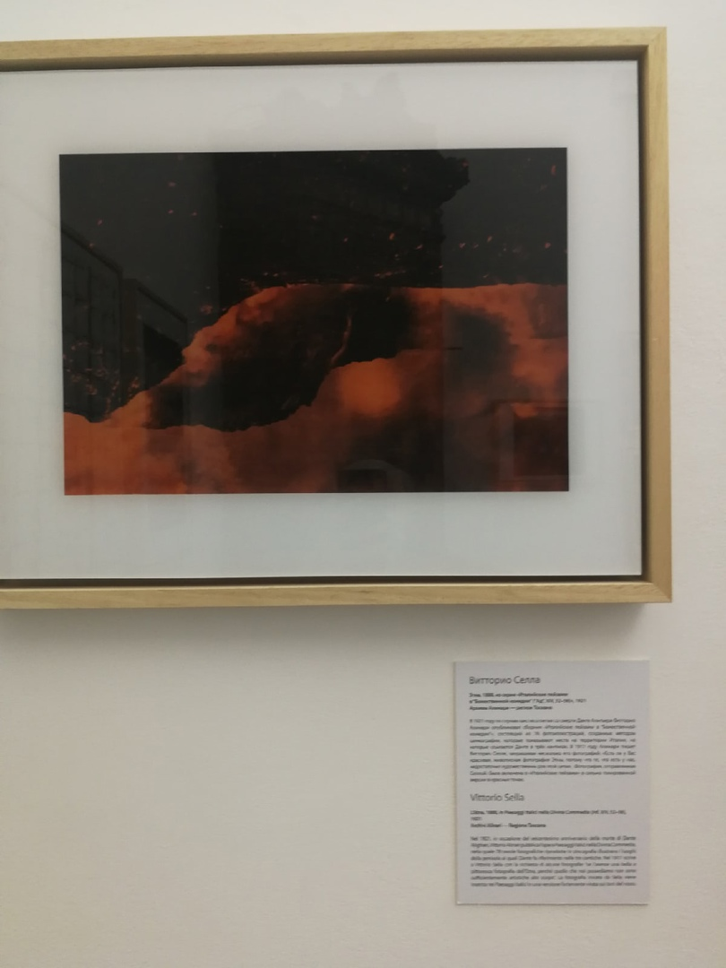 Выставка «Италия. От братьев Алинари до мастеров современной фотографии» в РОСФОТО
