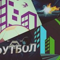 Логотип ПЕРВЕНСТВО УЛИЦ по ДФ г.ВЕЛИКИЕ ЛУКИ