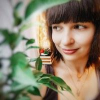 Фотография анкеты Веры Винокуровой ВКонтакте