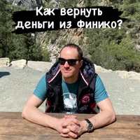 Антон Филиппов фото №6