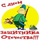 Филипин Максим   Москва   4