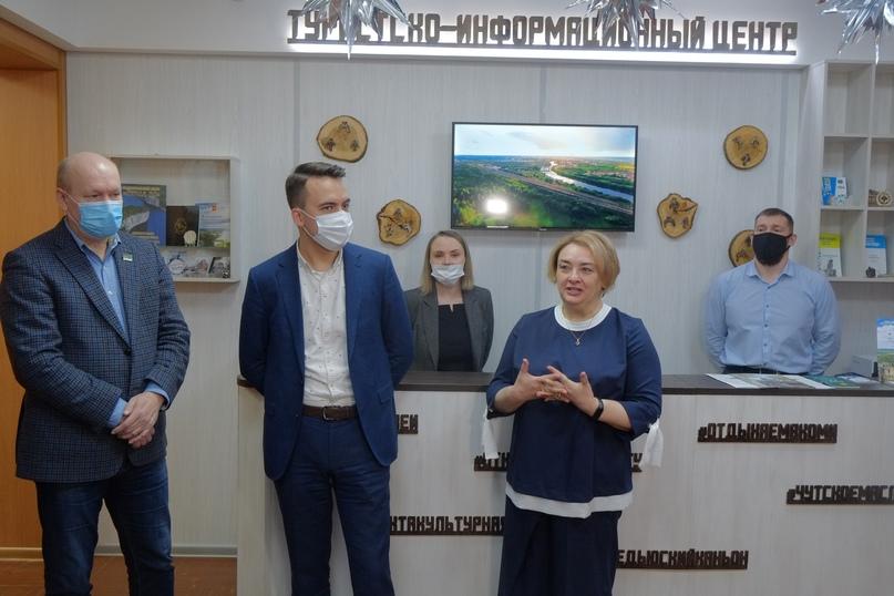 В Ухте открылся Туристско-информационный центр, изображение №8