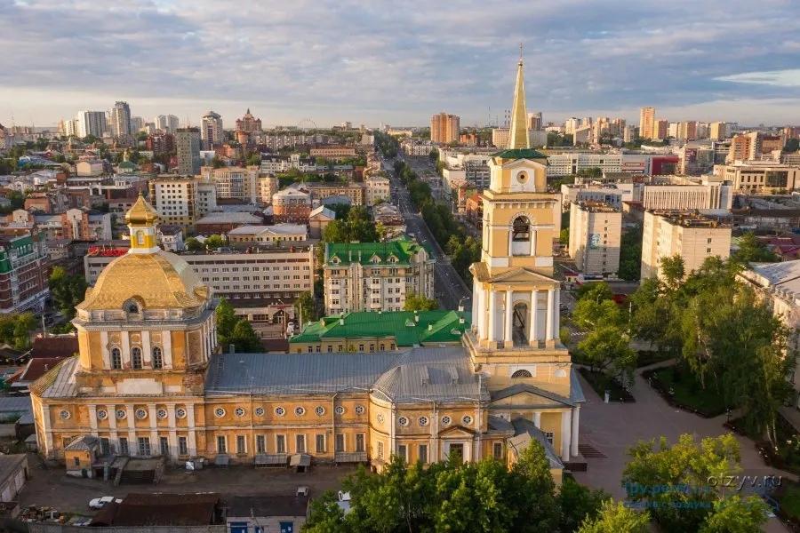 Пермь. Портрет города