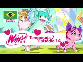 O Clube das Winx: Temporada 7, Episódio 14 - «Transformação Tynix» (Português Brasileiro)