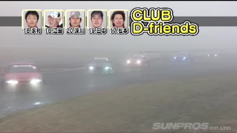 Drift Tengoku 57 — 第121回いか天 九州大会 at Circuit 3.