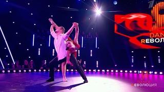 Дмитрий и Кристина Кумченко. Отборочный тур. Dance Революция. Второй сезон. Фрагмент от