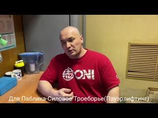 Николай Суслов-Техника приседаний. Фазы движения