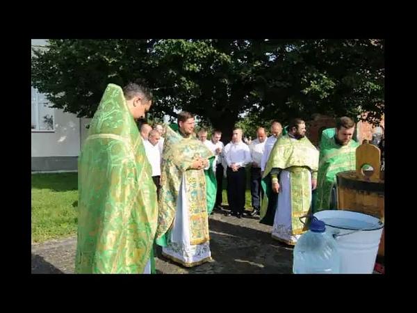 Partea I Slujba de sfințire a apei Biserica Ortodoxă din satul Băhrinești