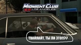 Прохождение Midnight Club Los Angeles до тачки Флеша №7 (Твай, ТЫ ли это!!??) (нет)
