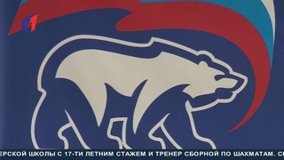 18 кандидатов на участие в голосовании. ТК «Первый Советский»