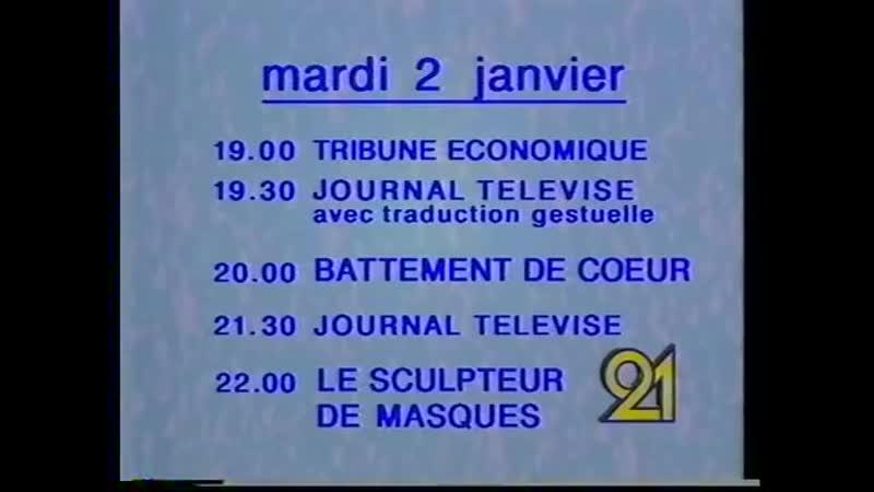 Анонс, программа передач и конец эфира (Télé 21 [Бельгия], 01.01.1990)
