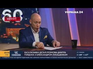 Украинские спецслужбы и ЧВК Вагнер