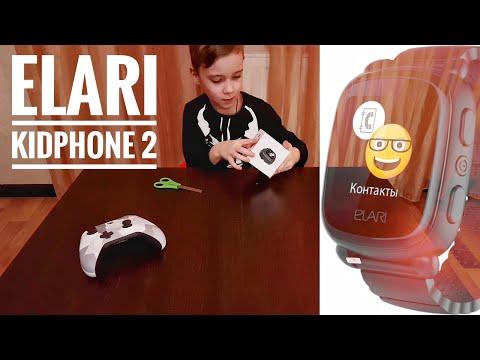 Elari KidPhone 2 Распаковка и первое впечатление