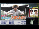 200908 Fujigaya Taisuke на тв шоу на следующий недели