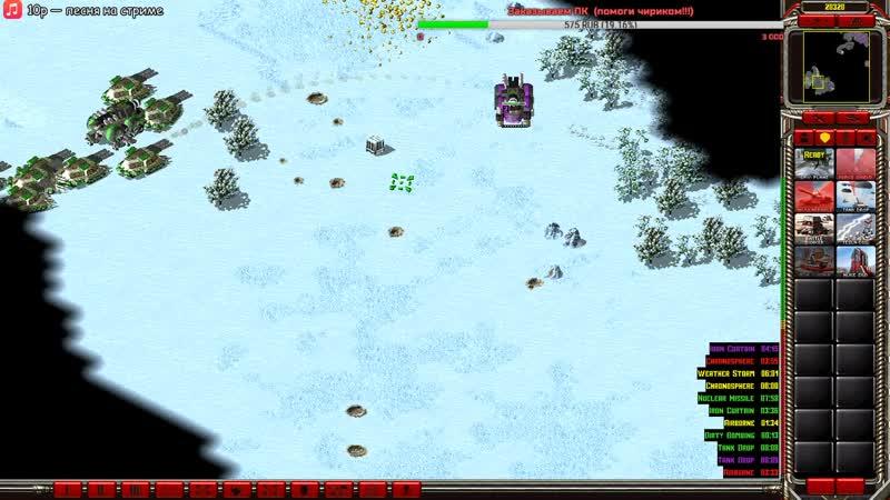 Roper game^FFA C C Red Alert 2 REBORN 211119 FFA Roper x Serezha87 x Rocker47 x Artemis
