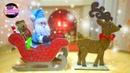 Haz tu propio trineo con papa noel y su reno para esta navidad (Moldes Gratis) | Epdlm
