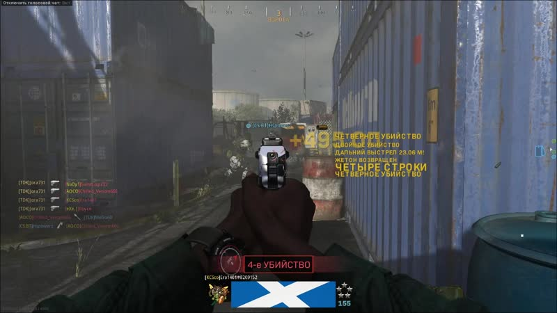 2 выстрела 4 трупа