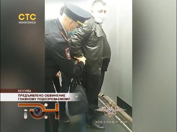 Предъявлено обвинение главному подозреваемому