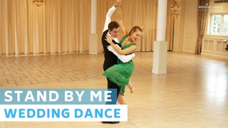 Stand By Me - Ben E King   Wedding Dance Choreography