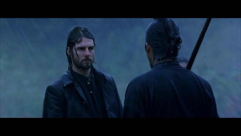 Бой под дождем. Последний самурай. 2003. HD