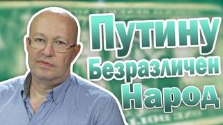 Крах банков РФ близок. Изьятие вкладов Россиян. Валерий Соловей
