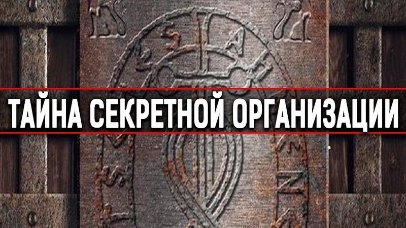 ФИЛЬМ СЕНСАЦИЯ ВСПЛЫЛИ ЗАПРЕЩЕННЫЕ ФАКТЫ ВРЕМЕН ВТОРОЙ МИРОВОЙ 24.05.2020 ДОКУМЕНТАЛЬНЫЙ ФИЛЬМ