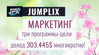 Маркетинг компании Jumplix | Краундфайдинг платформа JUMPLIX | Официальная презентация.