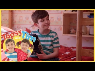 Topsy and Tim: New Clothes (Series 1, Episode 4)