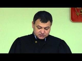 Решение суда ХМАО-Югры по делу убийцы чиновников в Сургуте