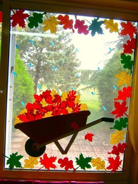 Оформление окон: «Осень». Шаблоны прилагаются.