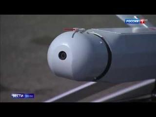 видео мощных ударов одного из самых секретных российских дронов