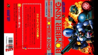 NES: Bomber King (rus) longplay [214]