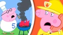 Свинка Пеппа на русском все серии подряд 🚒 Пожарная машина ⭐️ Свинка Пеппа 2019 ⭐️ Мультики