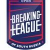 Open Breaking League Of South Russia