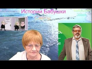 """Бывший """"яблочник"""" Юрий Медовар и его  точка зрения на Григория Явлинского. Провал резидента"""