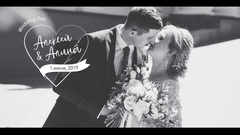 Свадьба в Лоеве Гомеле