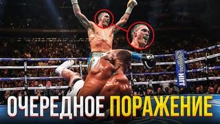 Вот и пришел КОНЕЦ Джошуа!! Как Александр Усик разрывал непобежденных бойцов.
