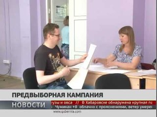 Предвыборная компания. Новости 14/05/2018. GuberniaTV