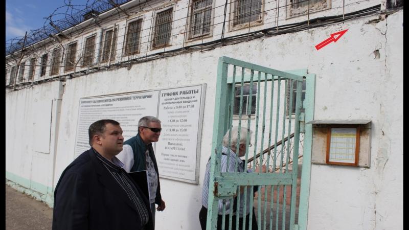 Посетили тюрьмы по Владимирской области Что выявила проверка Владимирского Централа «Заматывают скотчем рот и начинают избиват