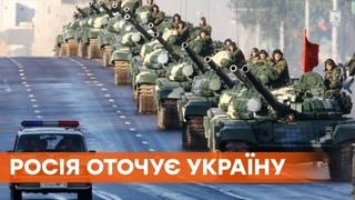 Россия окружает Украину войсками с суши и моря. Есть ли силы у Кремля для полной оккупации страны