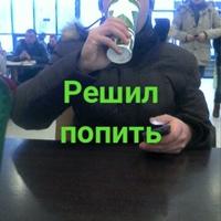 Личная фотография Вячеслава Котова