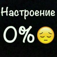 Фотография анкеты Нурса Алмазбекова ВКонтакте