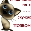 Макар Крылов