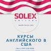 SOLEX College| Курсы английского в США, Чикаго